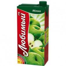 Сок Любимый Яблоко